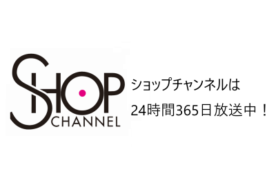 ショップチャンネル ロゴ